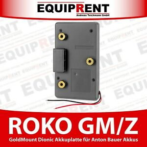 ROKO GM/Z Akkuplatte Rückseite GoldMount (kompatibel zu AntonBauer Mount) EQ907