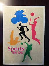 Hong Kong Stamps 2004 Sports Thematic Booklet set (strbx1)