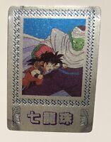 Carte dragon ball  platina card limited silver N*2/13 HK world championship