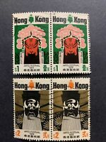 1974 Hong Kong Stamps: SC#297-8  Arts Festival Set Used-#4