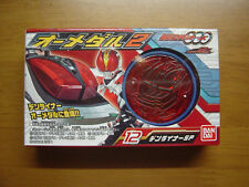 BANDAI Candy Toy O Medal 2 KAMEN RIDER OOO #12 DenLiner SP TOEI Japan