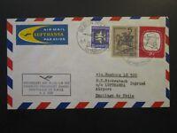 Germany DDR 1958 Hamburg / Chile Flight Cover - Z4724