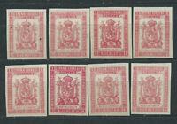 España Franquicias Militares 1894 Edifil 20/7s (*) Mng