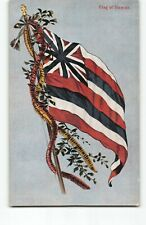 Hawaiian Flag MINTY FINE Hawaii South Sea Curio #45 Postcard -H6
