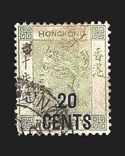 VINTAGE: H0NG KONG 1885 USD LH $175  SCOTT# 52 190048