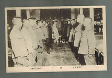 Mint Japan Army RPPC Real Picture Postcard Soldiers in Mess Hall