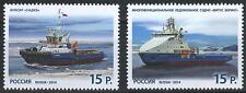 2014. Russia.  Russian Marine Fleet. Set. MNH