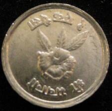 Nepal Paisa 1968  BU