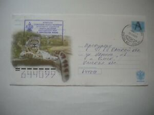 Russia pictured cover snow leopard mail Timashevsk Kuban North Caucasus to Omsk