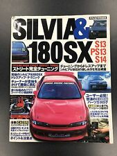 NISSAN SILVIA S13 S15 180SX 240SX Japanese Collectible Magazine 1998 published