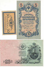 Russie lot 3 billets 0,50+ 5+25 roubles / Russia set 3 bank notes rubles
