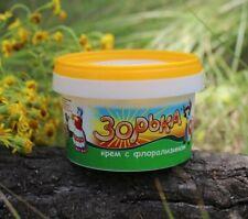 Udder Cream Zorka 200 Gr Floralizine Treatment Skincare Mastitis Psoriasis Balm