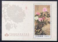 China PRC 2009-7 Pfingstrosen Peonies Blume Seide Silk Block 154y Postfrisch MNH