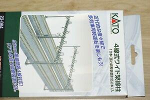 New Kato Unitrack 23-064 Quadruple Track Catenary Mast (10)