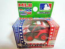 Choro Q TAKARA TOMY MLB (Reds) TOYOTA CELICA SS-2 HG Pull Back Rare NEW F/S