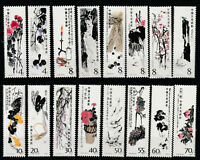 DLS.170 - China 1980, MNH, Painting of Qi Baishi