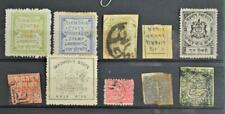 INDIA FEDERATED STATES STAMPS SELECTION OF 10 ON STOCK CARD   (J7)