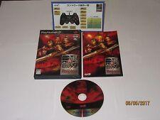 Shin Sangoku Musou 3: Empires - Japan Import - Playstation 2 PS2