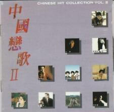 Chinese Hit Collection Vol 2 w/ Artwork MUSIC AUDIO CD Sally Yeh,Wang Chieh,Huan