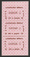 Lithuania Food coupons uncut 1991 UNC for alcohol