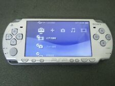 PSP Playstation Portable Ice Silver PSP - 2000IS Only Console Sony Used
