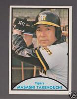 MASASHI TAKENOUCHI Hanshin Tigers 1979 TCMA JAPANESE JAPAN PRO BASEBALL CARD #82
