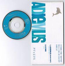 """ADIEMUS Adiemus (Radio Edit) /Hymn JAPAN 3"""" CD SINGLE VJDP-10249 Karl Jenkins"""
