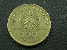 GREECE   100 Drachmes   1990   COMBINED SHIPPING