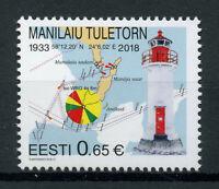Estonia 2018 MNH Manilaid Lighthouse 1v Set Lighthouses Architecture Stamps