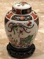 """Vintage Imari Ginger Jar Lid Stand Carriage Floral Temple Jar 6"""""""
