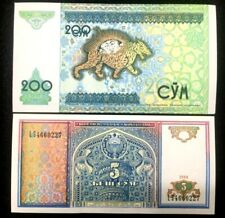 UZBEKISTAN 5 and 200 SUM Banknote World Paper Money UNC Currency Bill Note