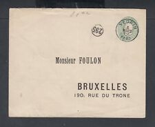 BELGIUM 1890 10C POSTAL STATIONERY COVER VEDRIN TO BRUSSELS