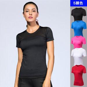 Women Yoga T-shirts Quick Dry Fitness Gym Sports Short Sleeve Running Tops 2023