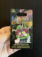 Disney Parks THE BLACK CAULDRON 35th Anniversary Pin LIMITED EDITION LE 2000