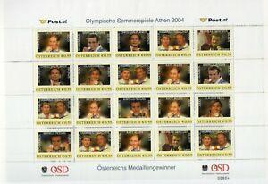 Austria 2004 Olimpiadi di Atene foglio non emesso nuovo integro MNH N4171