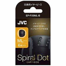 JVC Spiral Dot Earpiece - EP-FX9ML-B - Medium/Large Size - Black - 3 pack