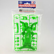 Tamiya Mini 4wd Racer 94997 Limited Ar Fluorescent-Color Chassis Set (Green)