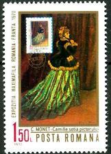"""ROMANIA - 1970 - """"Maximafilia"""". Esposizione filatelica Romania-Francia"""