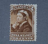 *Kengo* Canada revenue stamp Van Dam #FB38 Bill Stamp used CV$35 B.O.B @210