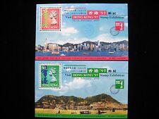 Hong Kong - '97 Stamp Exhibition S/S Series No. 2 & 3 -  MNH