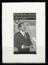 Photo Essay, Cameroon Sc820 President Biya.