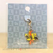 Pokemon Center Metal Charm # 785 Tapu Koko Key Chain