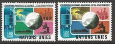 UNITED NATIONS SGG46/7 1975 PEACEFUL USES OF OUTER SPACE MNH