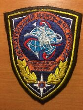 PATCH FIRE BOMBEROS RUSSIA - ORIGINAL!  Current style