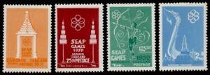 Thailand 333-6 MNH SEAP Games, Sports, Architecture