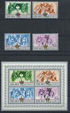 Bahamas Bloc 19 + N°400/03**(MNH)1977-25eme anniversaire de l'accession au trône