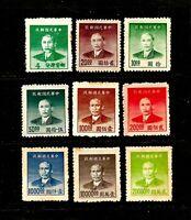 China 1949, Sun Yatsen, Set of 9 Stamps, MH