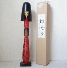 Vintage Masashi Takeda 20-year-old Kokeshi wooden doll 12inch