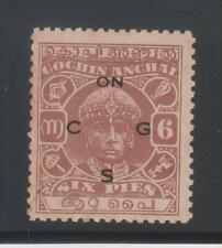 India Cochin 1942-43, 6P RED BROWN UNISSUED STAMP SG055 MNH STAMP RARE.