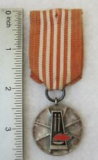 POLISH SAFEGUARD MONUMENTS MEDAL SILVER CLASS Post WW2 Made in POLAND COLD WAR